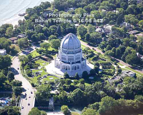 past the Bahai Temple in Wilmette, and sometimes if we were really