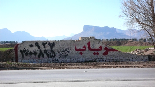 Wall graffiti iran