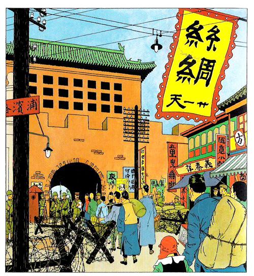 Herge Shanghai 2