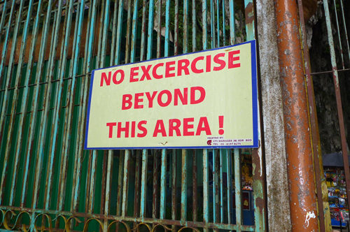 No exercise