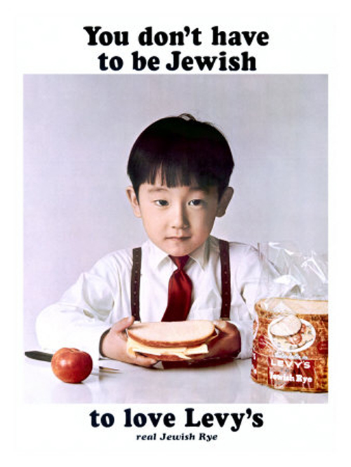 0000-5682-4you-don-t-have-to-be-jewish-to-love-levy-s-real-jewish-rye-posters