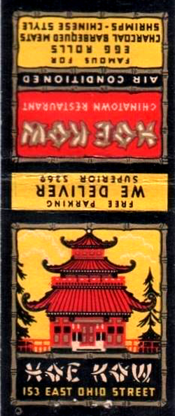 Chicago-restaurant-hoe-kow-153-ohio-matchbook