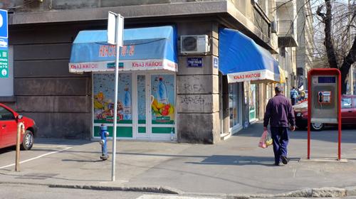 My corner store serbia
