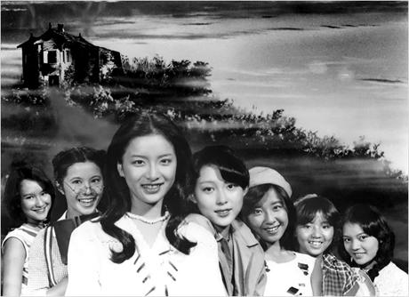 House japanese movie 2