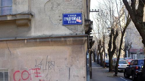 My serb street